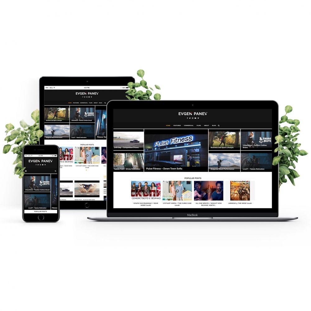 Уебсайт Видео Реклами