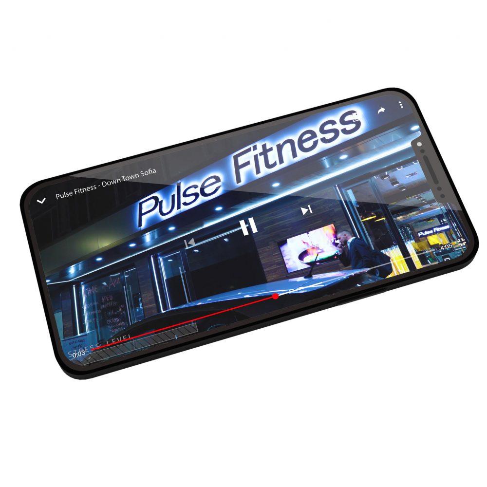 Реклама Pulse Fitness