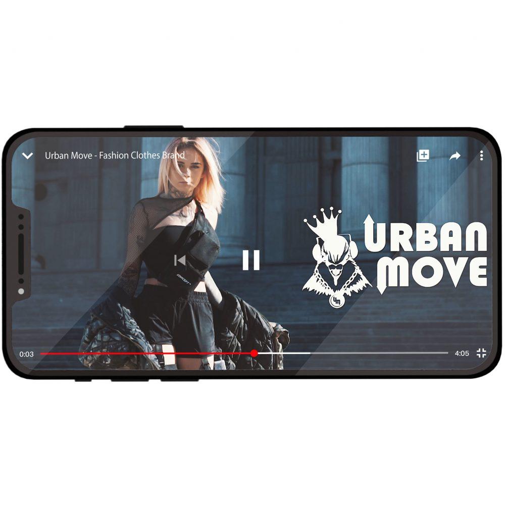 Реклама UrbanMove